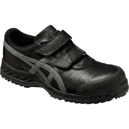 安全靴 ウィンジョブ 70S  25.5cm FFR70S.9075 25.5