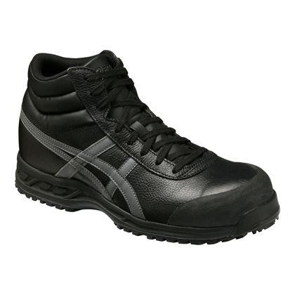 安全靴 ウィンジョブ 71S  25.5cm FFR71S.9075 25.5