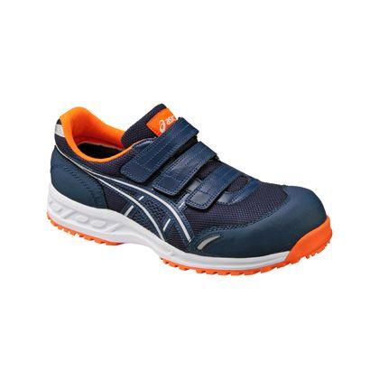 作業用靴 ウィンジョブ41L ネイビー×シルバー  FIS41L.5093 23.5