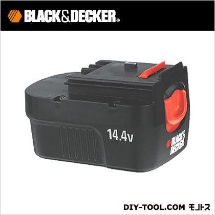 14.4Vスライド式バッテリーパック・電池パック(1.2Ah) (A144)