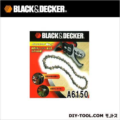BLACK&DECKER(ブラック&デッカー)  枝切りチェーンソーLP1000替刃   A6150