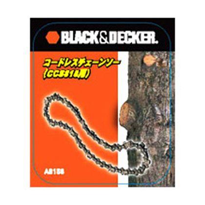 ブラック&デッカー 18V SXコードレスチェーンソー CCS818 用替刃(ソーチェン)   A6158