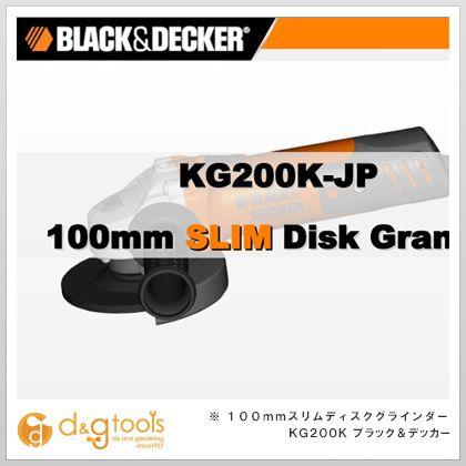100mmスリムディスクグラインダー(ジスクグラインダー)   KG200K