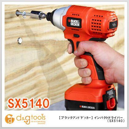 家庭用コードレスインパクトドライバー   SX5140