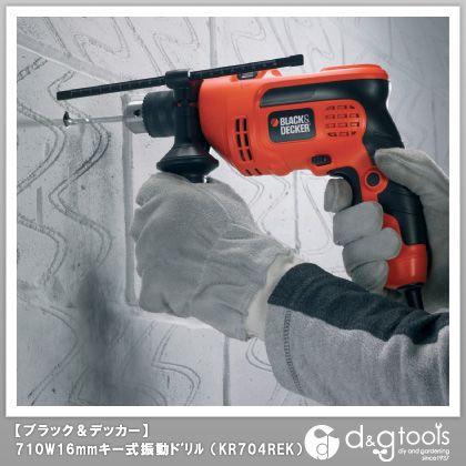 710W 13mm キー式振動ドリル (穴あけ ドリルドライバー)   KR704REK