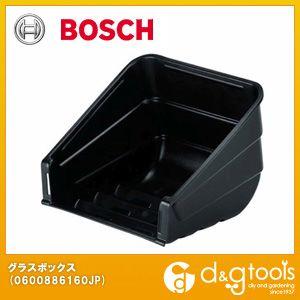 手動式芝刈機(AHM38C)用 グラスボックス   0600886160JP