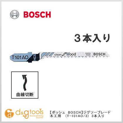ジグソーブレード木工用3本入り   T-101AO/3
