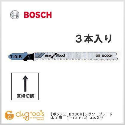 ジグソーブレード木工用3本入り   T-101B/3