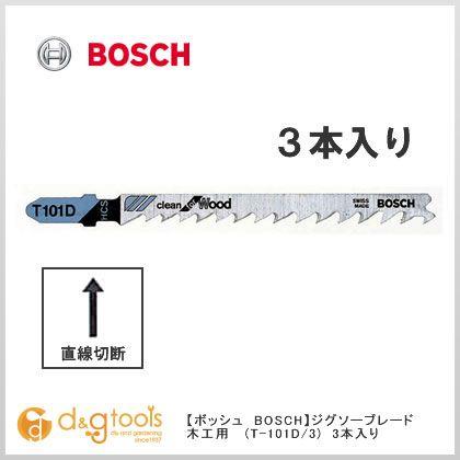 ジグソーブレード木工用3本入り   T-101D/3