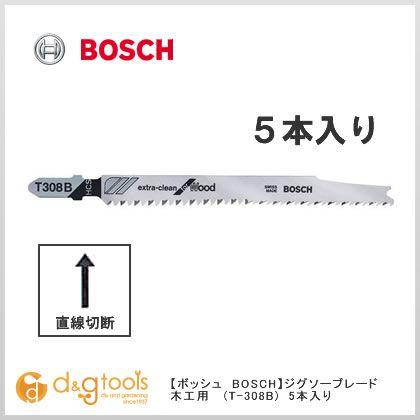ジグソーブレード(5枚入)   T-308B
