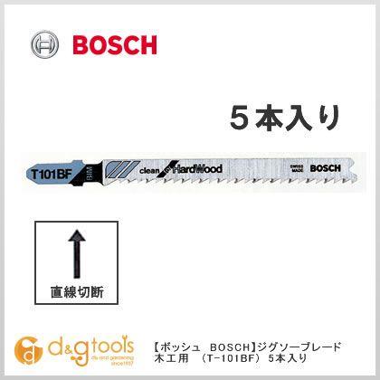 ジグソーブレード 木工用 5本入り   T-101BF