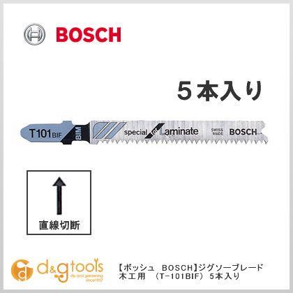 ジグソーブレード 木工用 5本入り   T-101BIF