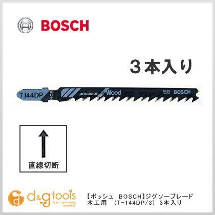 ジグソーブレード 木工用 3本入り   T-144DP/3