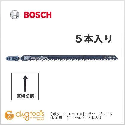 ジグソーブレード(5枚入)   T-344DP