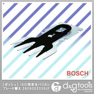 ボッシュ ISIO用芝生バリカンブレード 替刃   2609002039JP