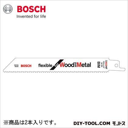 ボッシュ セーバーソーブレード   S922HF/2G 2 本