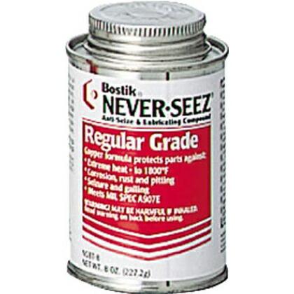 焼付防止潤滑剤(ペーストタイプ)標準グレード 刷毛付(NSBT-8)  227g NSBT8