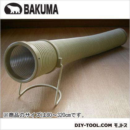 コタツホース 温風ヒーター用省エネダクト 80cm〜320cm (SH-800)