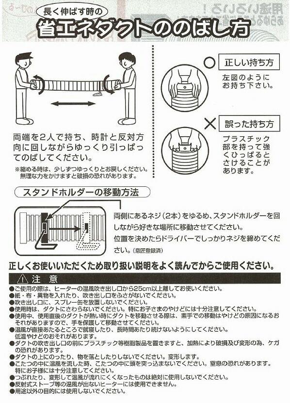 バクマ工業 コタツホース 温風ヒーター用省エネダクト  100cm?400cm (SH-1000)