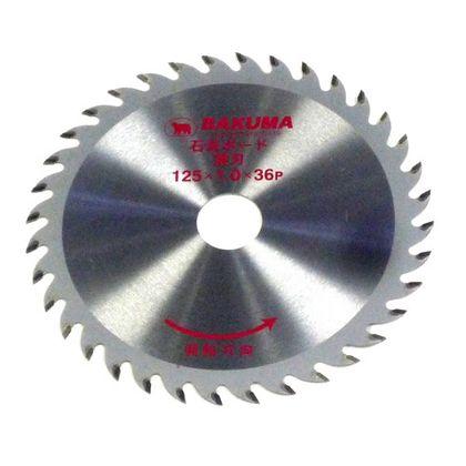 バクマ/BAKUMA チップソー石膏ボード用薄刃  125mm×36P
