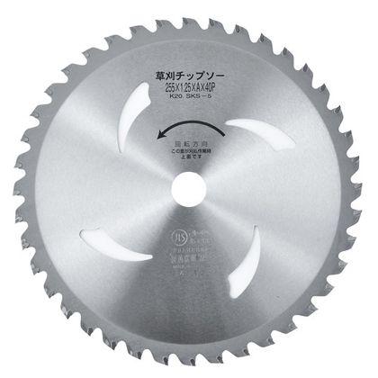 草刈チップソー Uタイプ 255×4 (UL-40)
