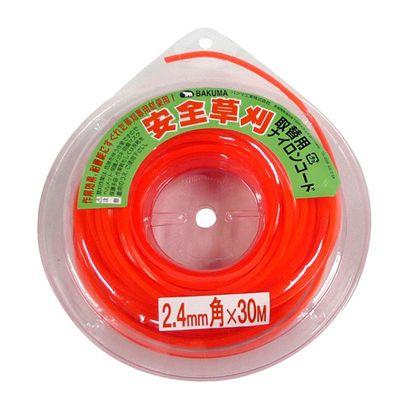バクマ/BAKUMA 安全草刈取替用ナイロンコード  2.4mm角×30m
