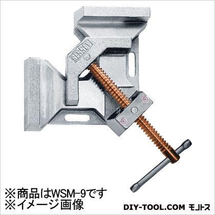 角度固定クランプ (WSM-9)