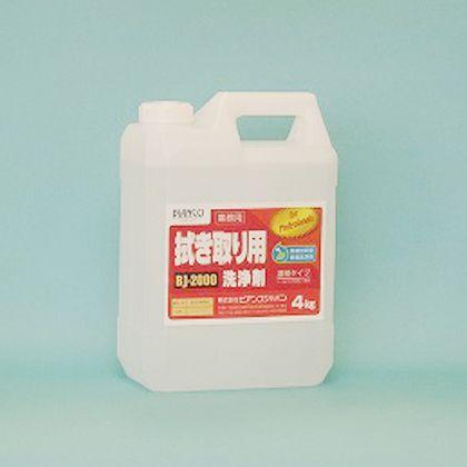 拭キ取リ用洗浄剤   BJ-2000