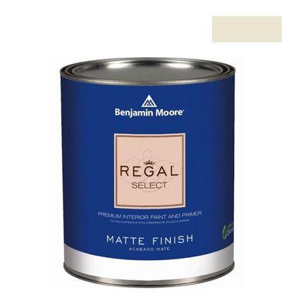 ベンジャミンムーアペイント リーガルセレクトマット 艶消し エコ水性塗料 white swan 1L Q221-927