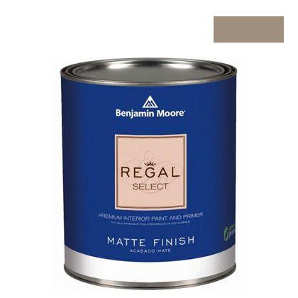 リーガルセレクトマット 艶消し エコ水性塗料 mesa verde tan (Q221-AC-33)