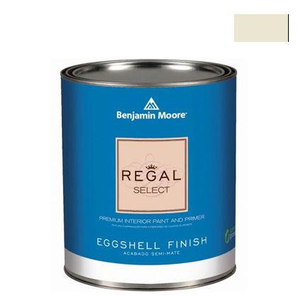 ベンジャミンムーアペイント リーガルセレクトエッグシェル 2~3分艶有り エコ水性塗料 white swan 1L Q319-927