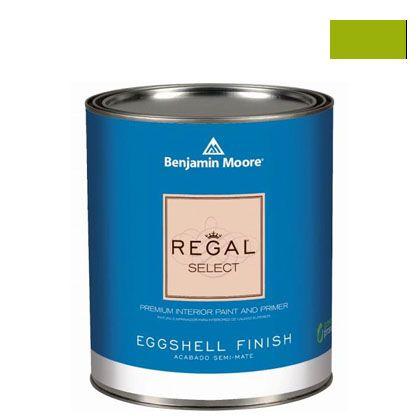 ベンジャミンムーアペイント リーガルセレクトエッグシェル 2~3分艶有り エコ水性塗料 ニューベリーポート 1L Q319-HC-155