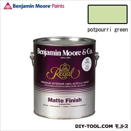 ベンジャミンムーアペイント リーガルセレクトエッグシェル 2~3分艶有り エコ水性塗料 アメジスト クリーム 1L Q319-2071-50