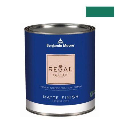 ベンジャミンムーアペイント リーガルセレクトマット 艶消し エコ水性塗料 very green 1L Q221-2040-30