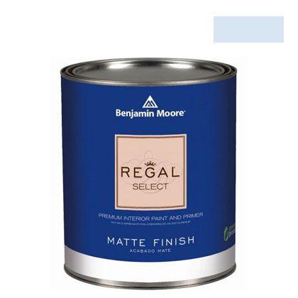ベンジャミンムーアペイント リーガルセレクトマット 艶消し エコ水性塗料 white satin 1L Q221-2067-70