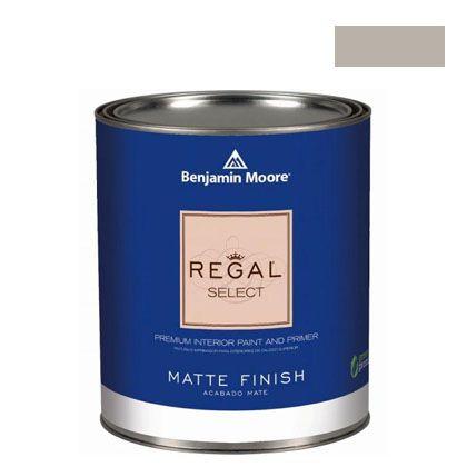 ベンジャミンムーアペイント リーガルセレクトマット 艶消し エコ水性塗料 silver fox 1L Q221-2108-50