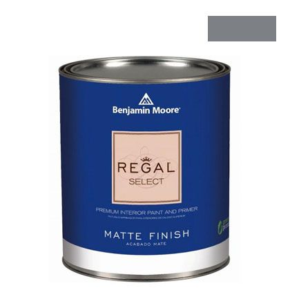 ベンジャミンムーアペイント リーガルセレクトマット 艶消し エコ水性塗料 dior gray 1L Q221-2133-40
