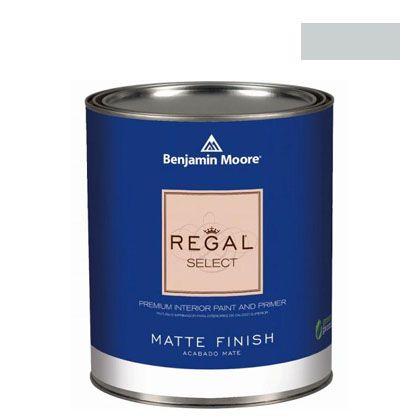ベンジャミンムーアペイント リーガルセレクトマット 艶消し エコ水性塗料 whitestone 1L Q221-2134-60