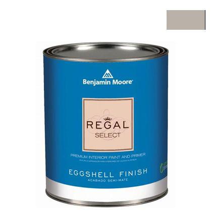ベンジャミンムーアペイント リーガルセレクトエッグシェル 2~3分艶有り エコ水性塗料 silver fox 1L Q319-2108-50