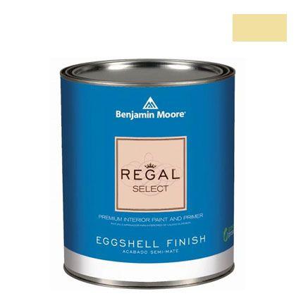 ベンジャミンムーアペイント リーガルセレクトエッグシェル 2~3分艶有り エコ水性塗料 フレッシュ バター 1L Q319-290