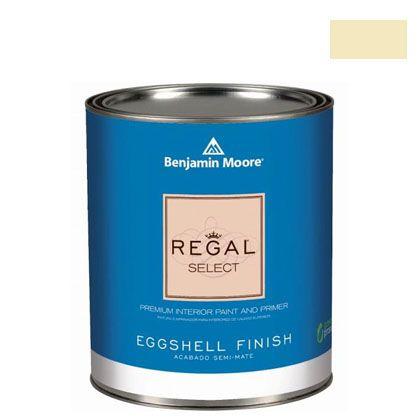 ベンジャミンムーアペイント リーガルセレクトエッグシェル 2~3分艶有り エコ水性塗料 ペール ムーン 1L Q319-289