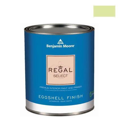 ベンジャミンムーアペイント リーガルセレクトエッグシェル 2~3分艶有り エコ水性塗料 ウェールズ グリーン 1L Q319-2028-50