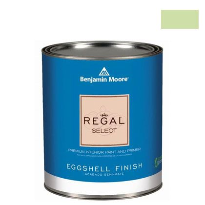 ベンジャミンムーアペイント リーガルセレクトエッグシェル 2~3分艶有り エコ水性塗料 ポプリ グリーン 1L Q319-2029-50
