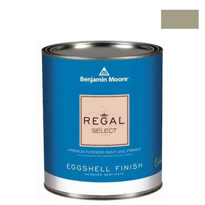 ベンジャミンムーアペイント リーガルセレクトエッグシェル 2~3分艶有り エコ水性塗料 ドライ セージ 1L Q319-2142-40