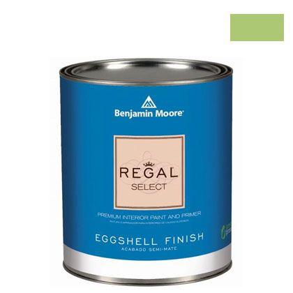 ベンジャミンムーアペイント リーガルセレクトエッグシェル 2~3分艶有り エコ水性塗料 ステム グリーン 1L Q319-2029-40
