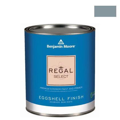 ベンジャミンムーアペイント リーガルセレクトエッグシェル 2~3分艶有り エコ水性塗料 ファン コートランド ブルー 1L Q319-HC-145