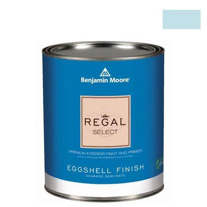ベンジャミンムーアペイント リーガルセレクトエッグシェル 2~3分艶有り エコ水性塗料 ブルー アルーア 1L Q319-771
