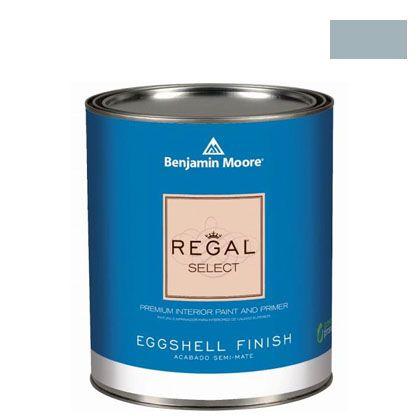ベンジャミンムーアペイント リーガルセレクトエッグシェル 2~3分艶有り エコ水性塗料 サントリーニ  ブルー 1L Q319-1634