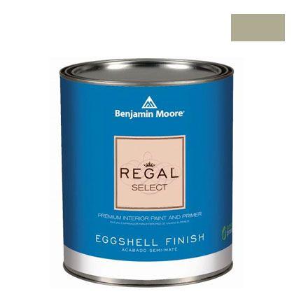 ベンジャミンムーアペイント リーガルセレクトエッグシェル 2~3分艶有り エコ水性塗料 ナンタケット グレイ 1L Q319-HC-111