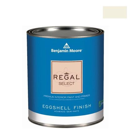 ベンジャミンムーアペイント リーガルセレクトエッグシェル 2~3分艶有り エコ水性塗料 アイボリー ホワイト 1L Q319-925